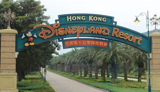 空港から香港ディズニーランドまでバスで行ってみたよ