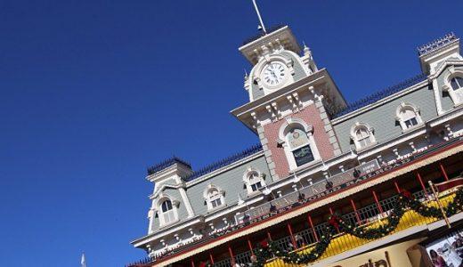Walt Disney World 2012 – 2013 旅行記 2日目(前半)