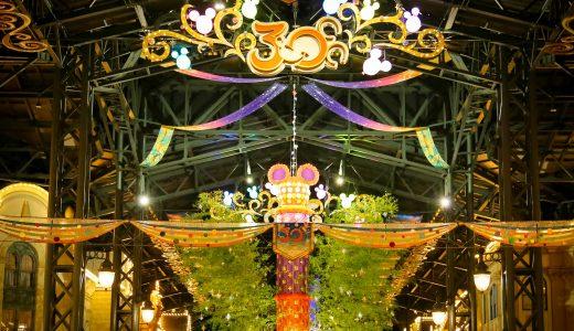 七夕飾りのハピネスなワールドバザール