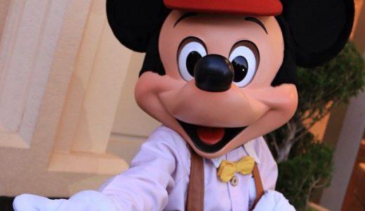 D23 Expo 2013&アナハイム ディズニーランド・リゾート 旅行記1日目