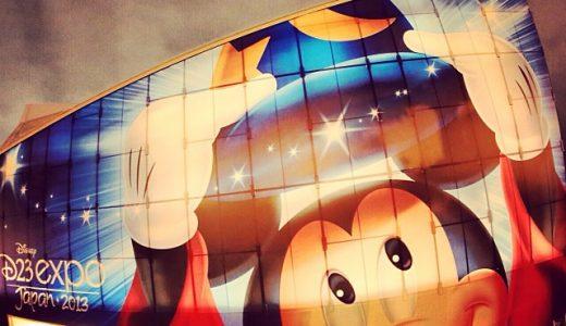 D23 Expo Japanの準備が進むメイン会場を観てきました