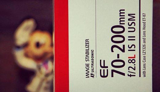 EF70-200mm F2.8L IS II USMで撮るパーク