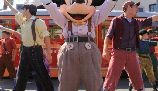 D23 Expo 2013&アナハイム ディズニーランド・リゾート 旅行記6日目