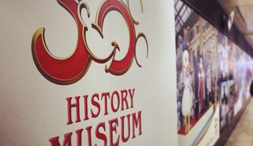 TDR 30周年 ヒストリーミュージアムを観てきました!