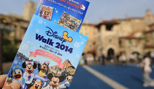 ディズニー・ウォーク 2014に参加してきました!