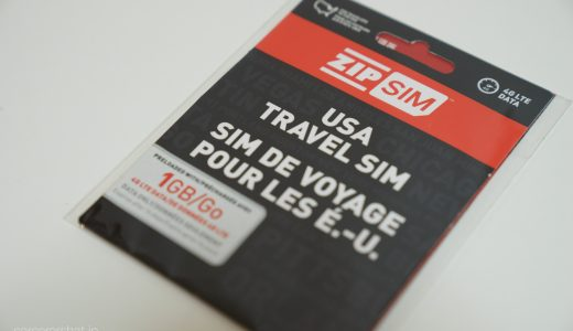 ハロウィーンWDW&DCL旅行でプリペイドSIM(ZIP SIM)を使ってみました
