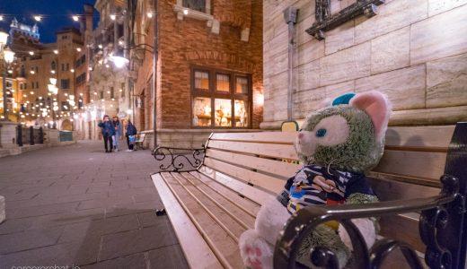 ジェラトーニと夜のシー散歩