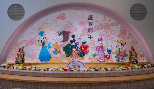 東京ディズニーリゾートのお正月フォト 2018