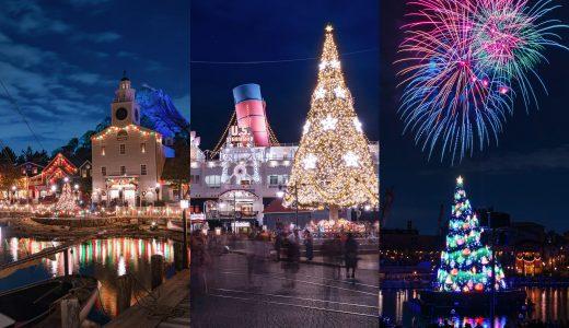 縦構図で撮る東京ディズニーシーのクリスマス・イルミネーション