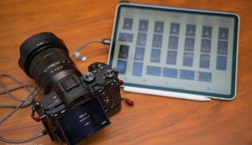 海外パークに持っていきたい!iPad Pro & Lightroom CC を使った写真管理レビュー