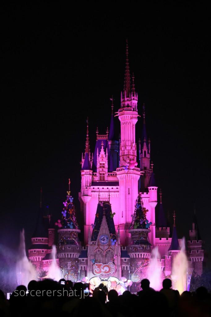 ピンクのシンプルなライティング
