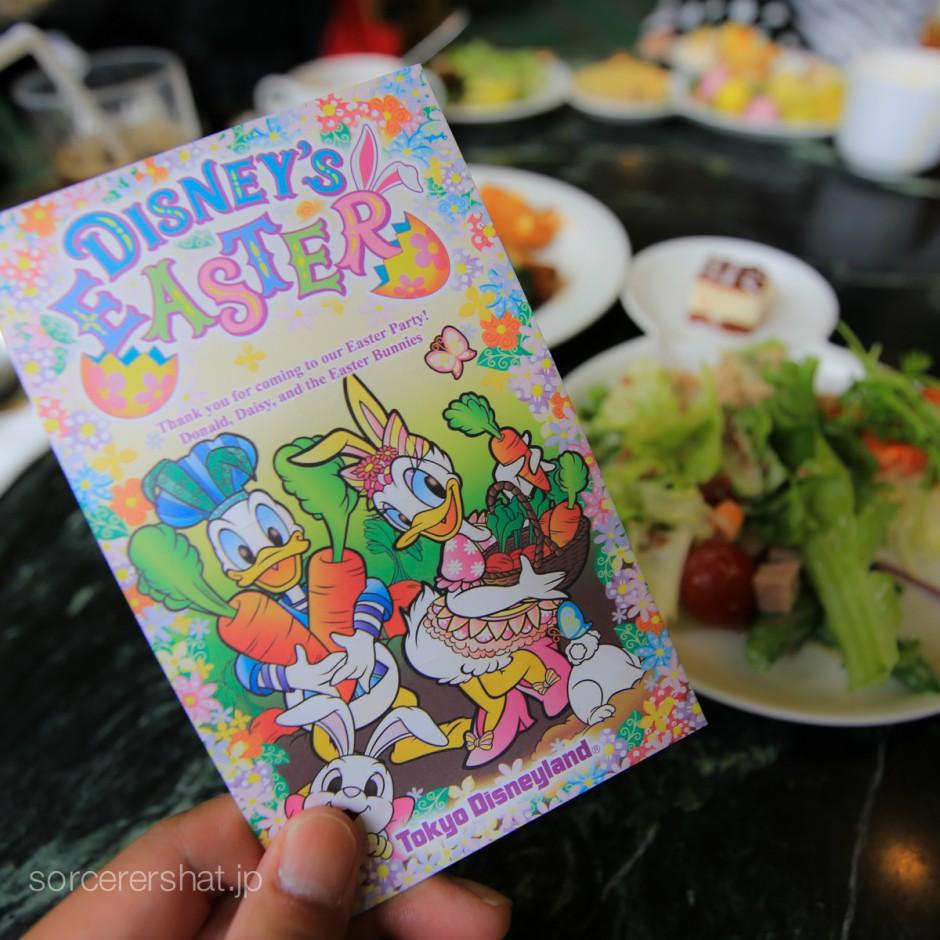 ドナルドとデイジーが描かれた案内カード
