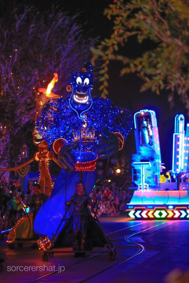 Genie big puppet