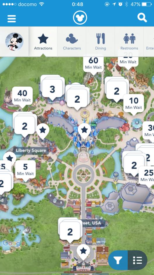 WDW内で活躍するMy Disney Experience。待ち時間やFast Pass+の管理もこのアプリで行う。
